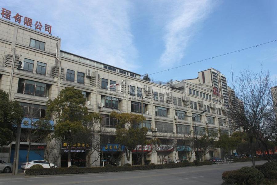 华贸国际商务中心