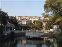 中心区低于市场价新加坡花园别墅区 880万 5室3厅3卫 毛坯