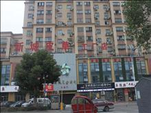 汇丰时代广场写字楼 80平 3万一年 包物业
