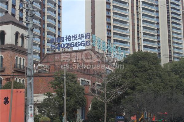 碧桂园铂悦华府143平景观楼层仅售280万