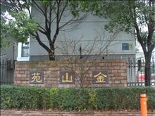 金山苑 2600元/月 3室2厅2卫 精装修 小区安静低价出租