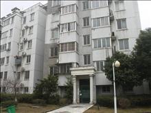 锦荷佳苑一区131平精装三房满两年有名额带三开间朝南户型通透