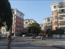 市中心 锦洪苑 精装修3房 黄金楼层 家电家具齐全 3500元 有钥匙