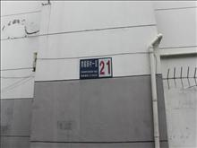 常福新村一区 188万 3室2厅1卫 简单装修 难得的好户型诚售