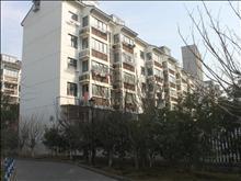 李闸南区/120平//精装/带/满二年/名额/200万
