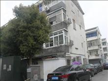 菱塘南村 62万 1室1厅1卫 简单装修 绝对好位置绝对好房子
