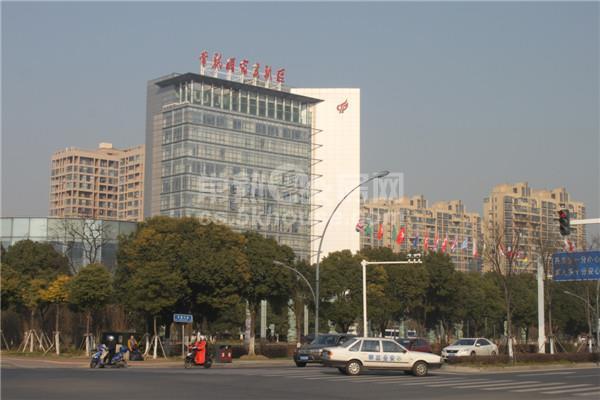 东南国际大厦