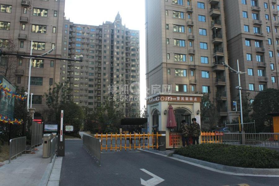 琴川碧桂园