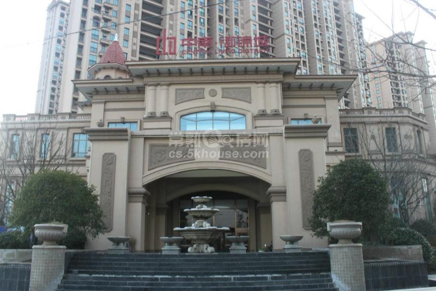 中南御锦城
