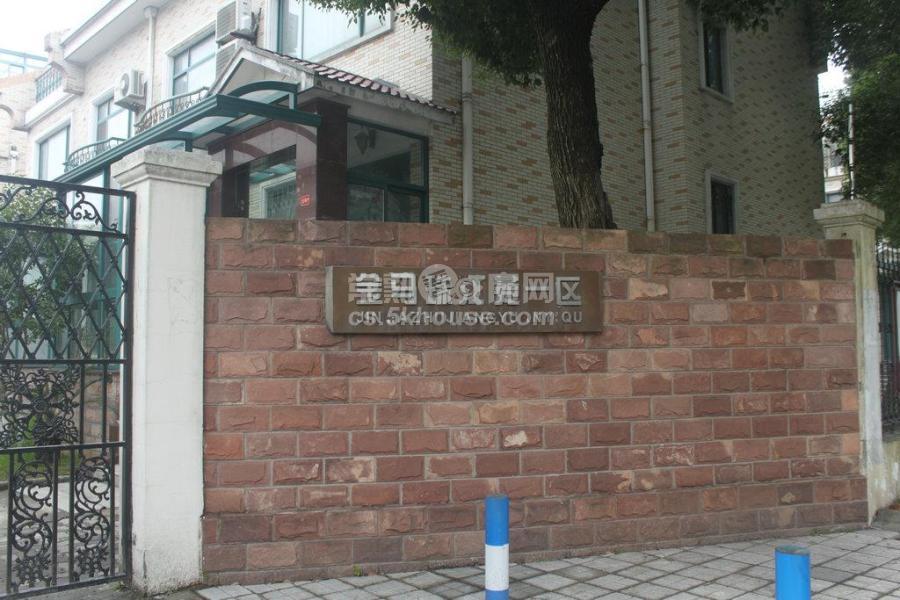 金马珠江苑一区