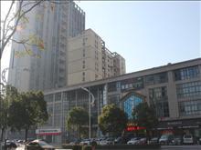 天惠商务广场