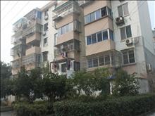 业主抛售稀缺便宜元和新村三区 120万 3室1厅1卫 简单装修