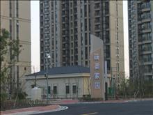 藕渠家园128平米 3室2厅2卫 毛坯   188万  电梯房