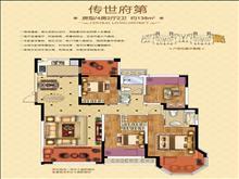 中南御锦城户型图(3)