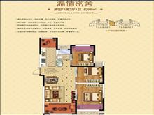 中南御锦城户型图(1)
