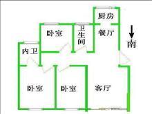 董浜春宇广场105平方2房 毛坯黄金楼层有名额82万