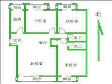 新庄花园别墅 280万 5室2厅3卫 毛坯 地地道道好房