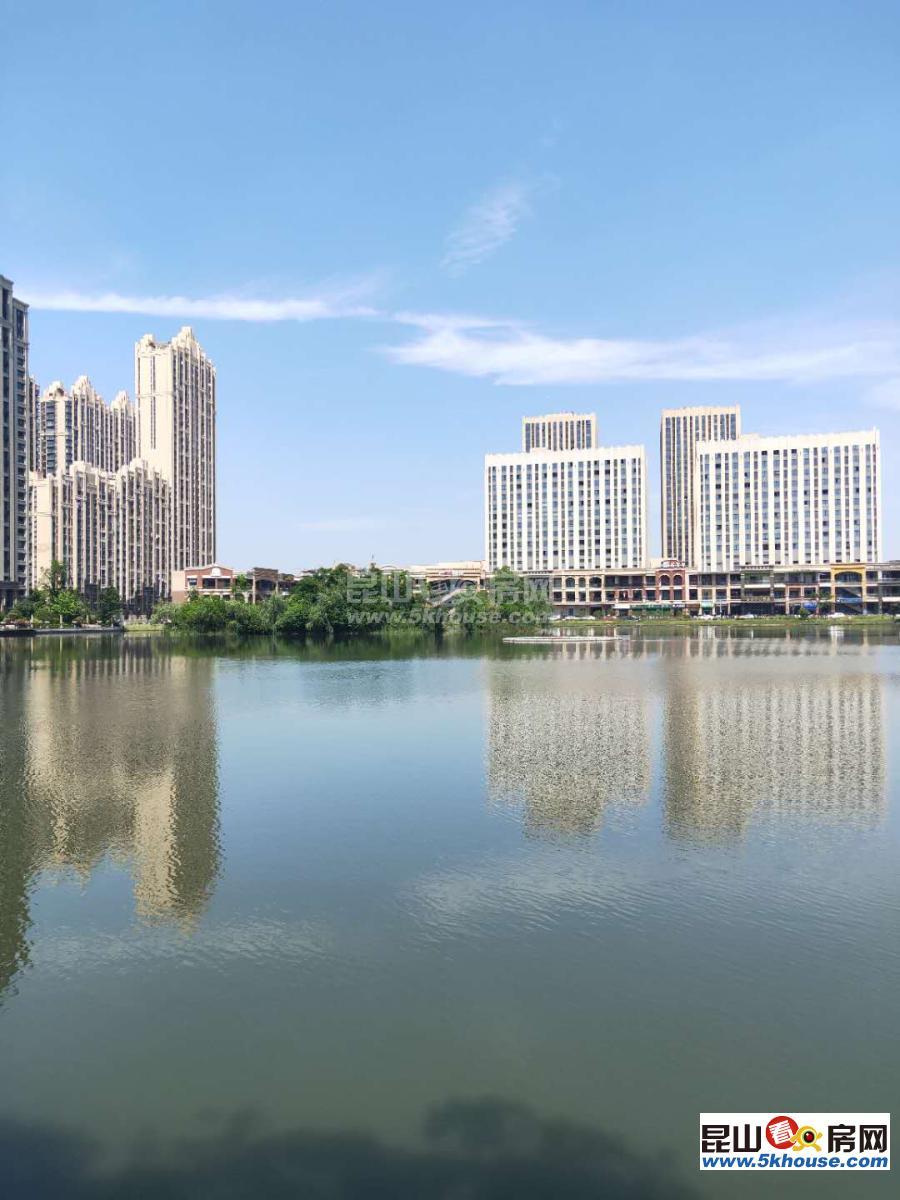 颐景园 138万 2室2厅1卫 精装修 位置好、格局超棒、现在空置、随时入住