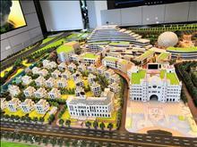 花橋夢世界中國5d電影城,35萬方商業綜合體,與周杰倫為鄰