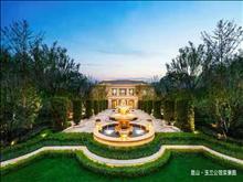玉蘭公館一手新房、免中介費,獨具特色 自然資源 完美和諧