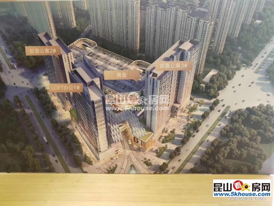 康桥学校对面 总价45万的公寓 可包租回报率8 楼下大润发中影国际