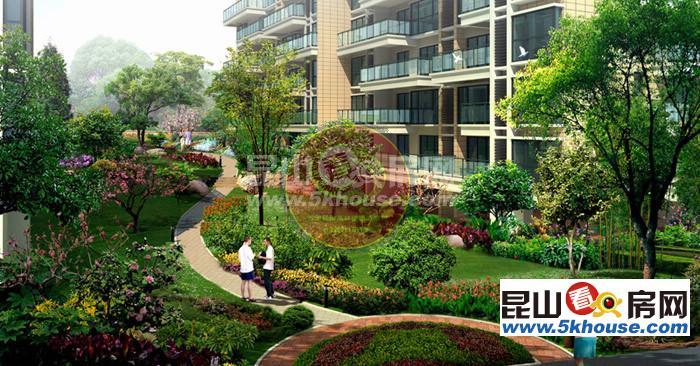 裕元实验和新镇学校的昆山花园精装温馨2房,可随时报名上学