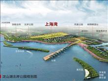 淀山湖别墅华纺易墅上海湾环上海养老休闲最好的地段