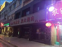 苏州昆山市 柏卢南路 双开间店铺 成熟商圈 通往高铁 火车站的赚钱大道