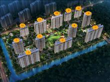 四房?是的您沒看錯115㎡多功能房,精裝修一步到位拎包入住毗鄰上海k2及輕軌11號線花橋站