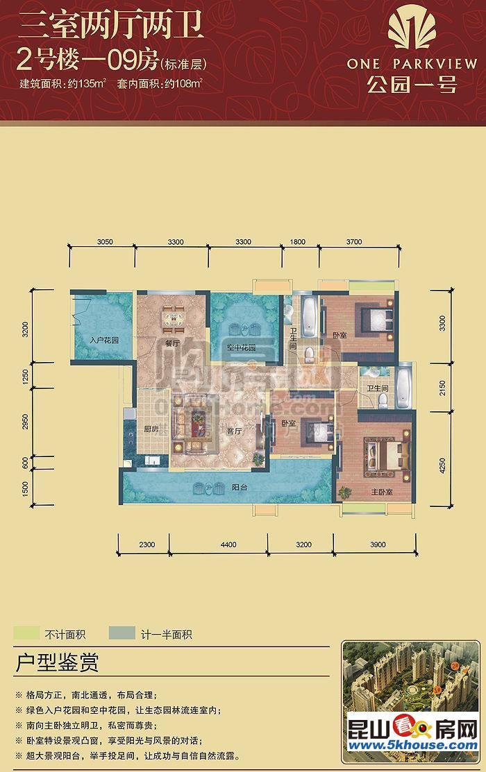 秀景名豪 40万 3室2厅2卫 毛坯 ,阔绰客厅,超大阳台,身份象征,价格堪比毛坯房