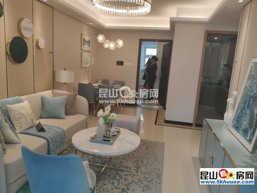 刷爆朋友圈第二个花桥位于南京均价8500近地铁首付25万起