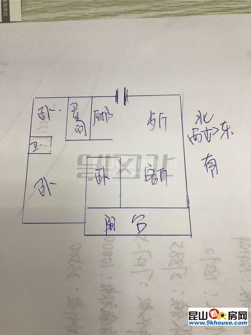学位房出售,金鹰江韵名苑珠江名苑 262万 3室2厅2卫 毛坯