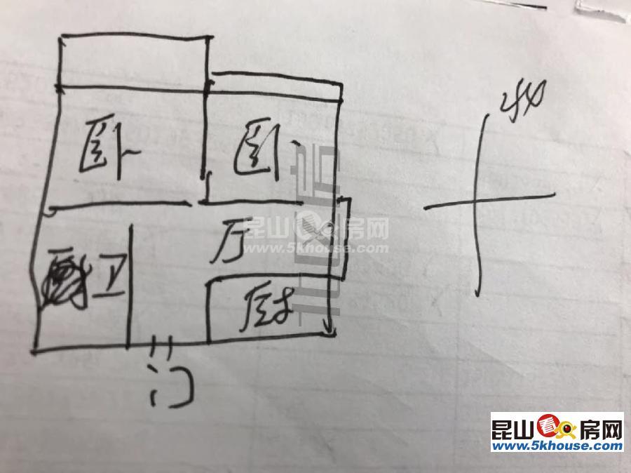 东方丽池 75万 2室1厅1卫 精装修 周边配套完善