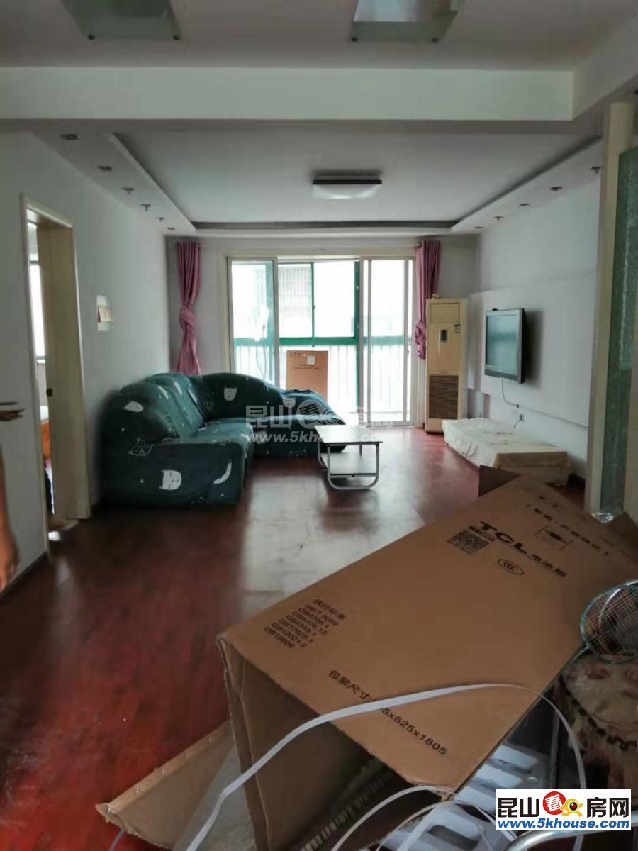 阿里山花园洋房出租 拎包入住 精装修 家电齐全