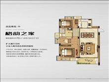 新房   中南世纪城  仅此一套更名房  单价15000