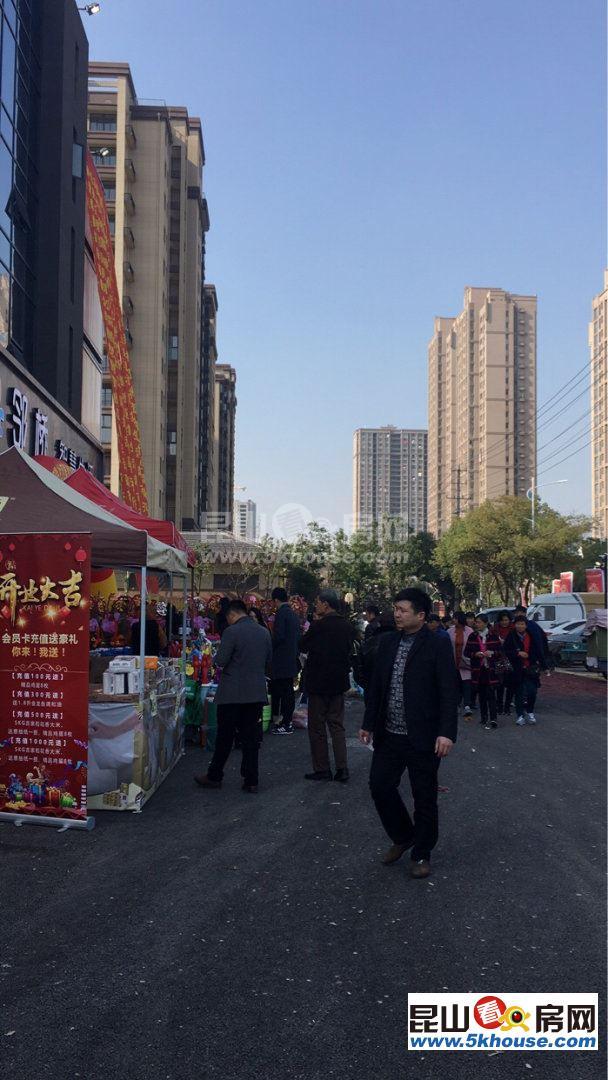 上海地铁社区底商,可贷款,紧邻学校菜场家门口现铺
