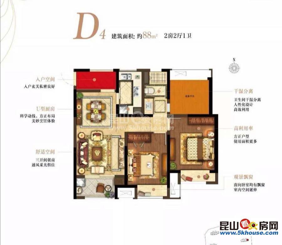 象屿都城怡园 155万 3室2厅2卫 毛坯 ,超低价格快出手