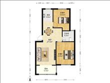 集善新村 128万 2室2厅1卫 毛坯 楼层好,低价位,房东急售
