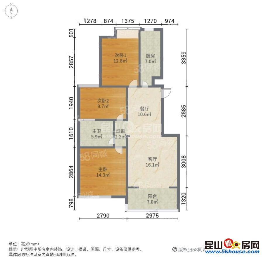 华府庄园 3室2厅 满二 166万诚心出售 价格可议