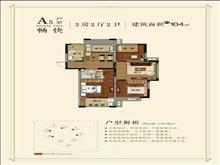 中璟苑、总高18层洋房、户户楼王、单价1万2、首付36万、学区地铁