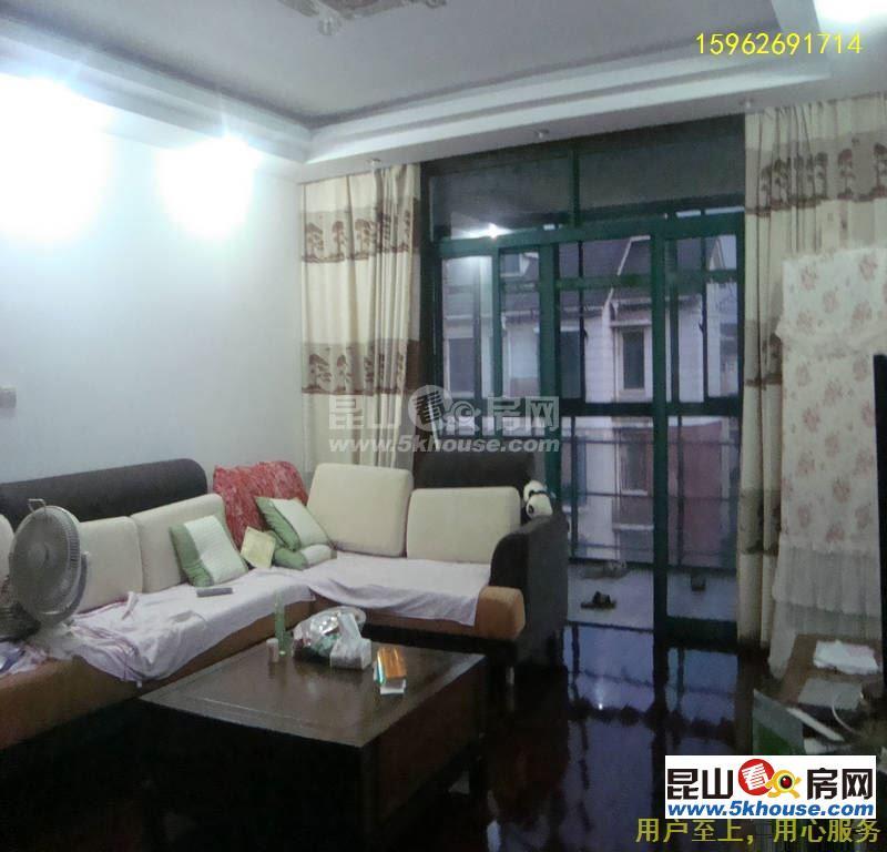 亲和佳苑精装2房 房东自住保养好 家具家电齐全 随时可看房
