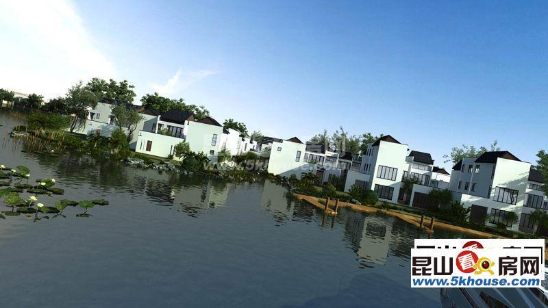 周庄5a级旅游度假风景区天润尚院亲水独墅首付仅需60万