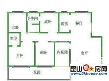 綠地21城獨棟別墅 306平 840萬 5室2廳3衛 毛坯