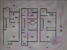 西班牙风格,联排别墅中间套,售价469万,带15平大露台,