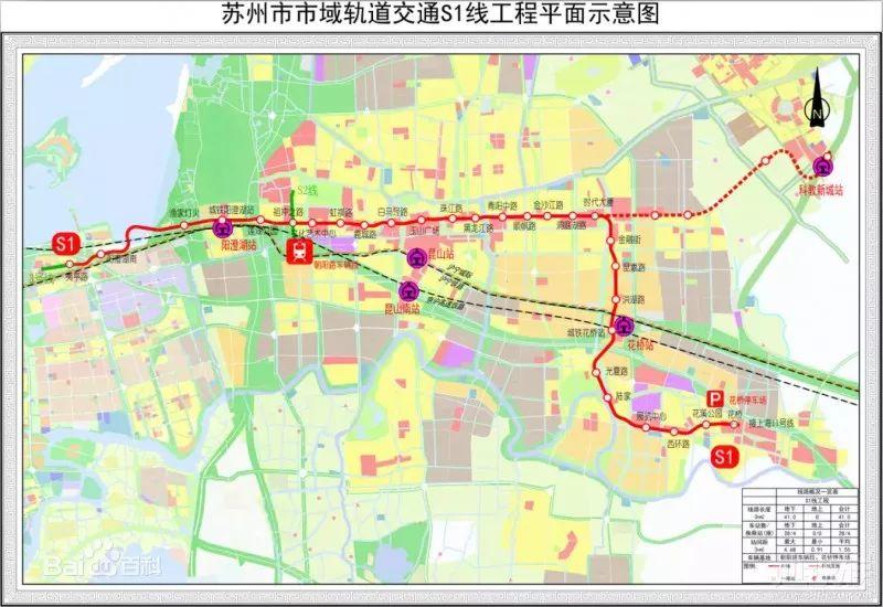 千真万确!昆山地铁S1号线正式获批复,苏沪昆同城时代到来!