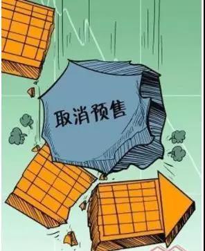 楼市惊雷!深圳打响第一枪,一场影响房价的大事件来了!