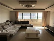 通澄花园 2500元月 3室2厅2卫,3室2厅2卫 精装修 ,家具电器齐全非常干净