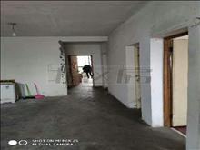 业主出售青城之恋 185万 3室2厅2卫 毛坯 ,稀缺超低价