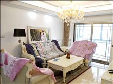 市中心,低于市场价,华敏世家花园 300万 3室2厅2卫 精装修