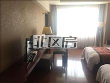 业主抛售,稀缺便宜,永盛广场 55万 1室1厅1卫 精装修